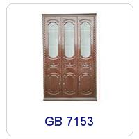 GB 7153